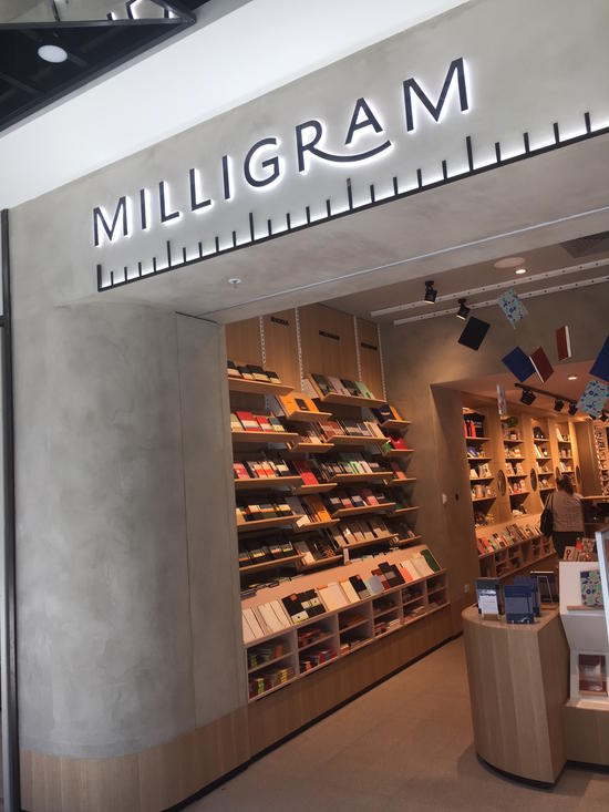 Boutique Milligram