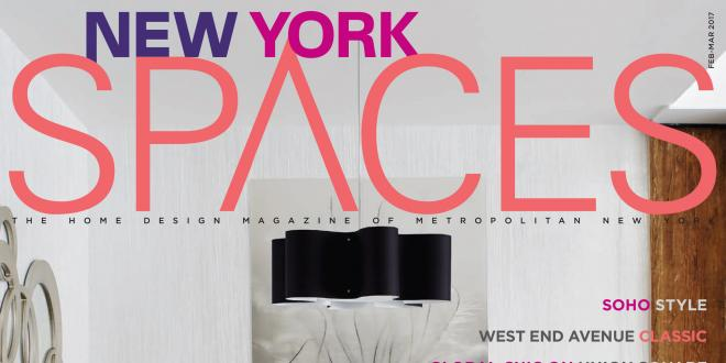 New York spaces 1